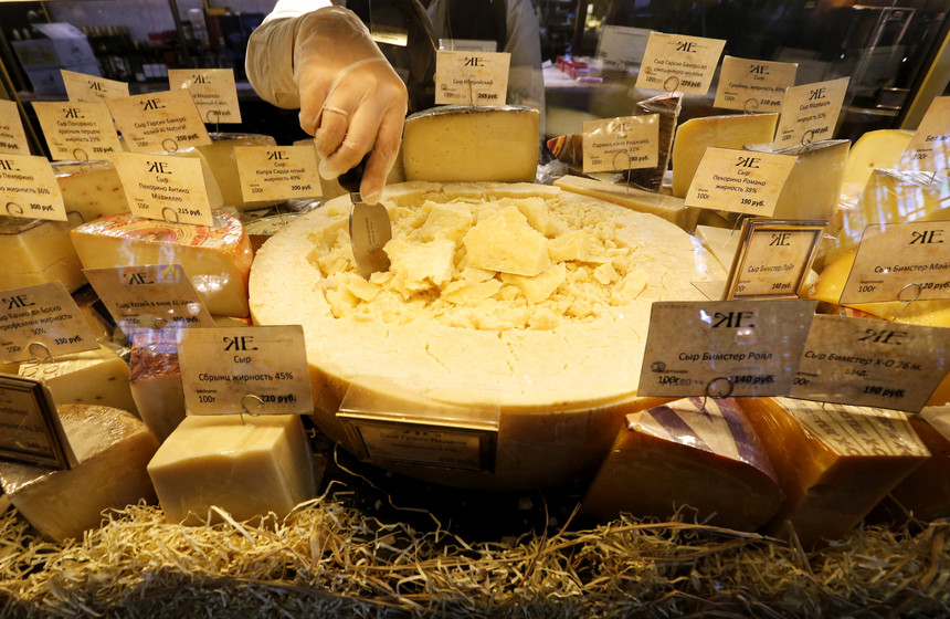 """Tribunal de Justiça Europeu condena denominação """"manteiga"""" ou """"queijo"""" em produtosvegetais"""